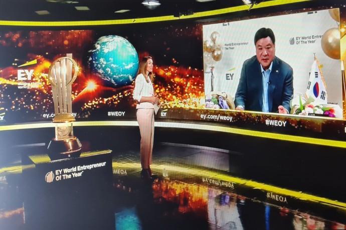 "JungJin SEO aus Südkorea gewinnt Wahl zum ""EY World Entrepreneur Of The Year"""