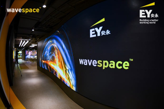 Technology empowers innovation ecosystem and enables digital transformation of companies - EY wavespace™ flagship center in Beijing is officially open