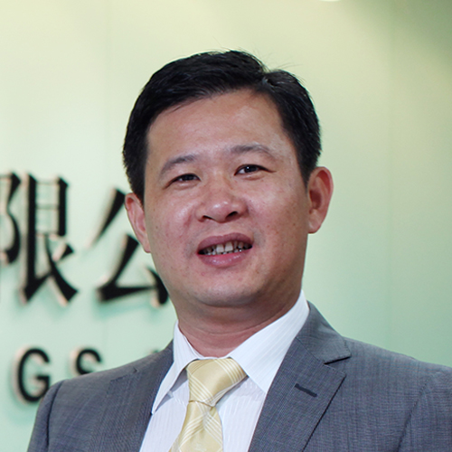 Ding Shuipo, Xtep International Holdings Limited