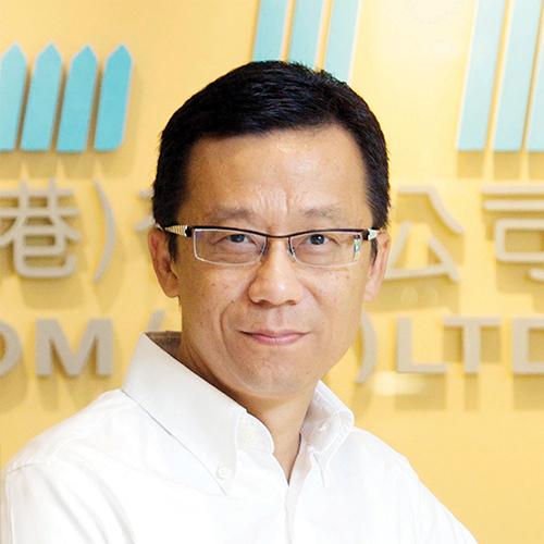 Ricky Wong, Hong Kong Television Network Limited