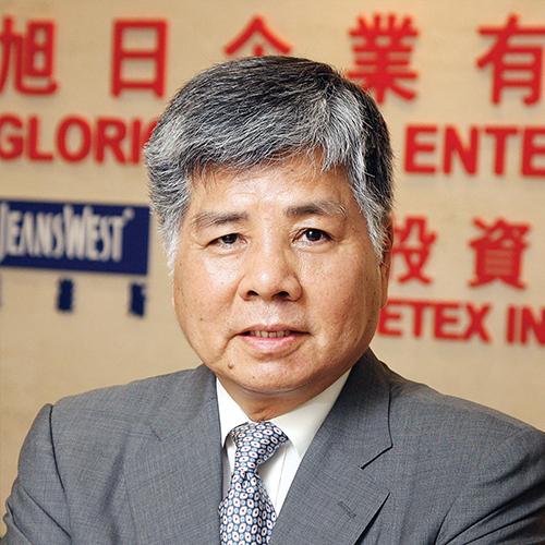 Yeung Chun Fan, Glorious Sun Holdings Ltd