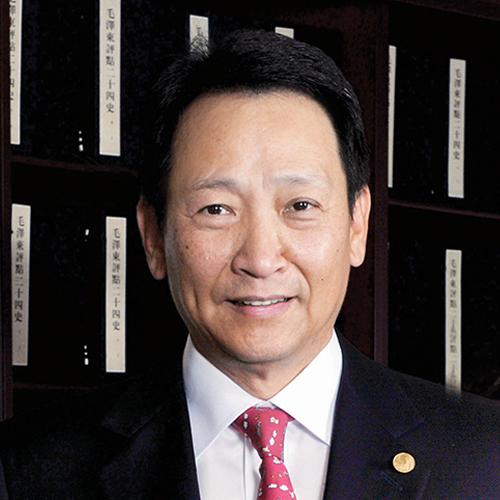 Wang Heng, Golden Eagle Retail Group Limited