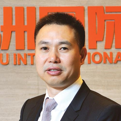 Shu Cecheng, Wuzhou International Holdings Limited