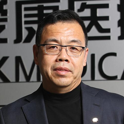 Li Zhijiang, AK Medical Holdings Limited