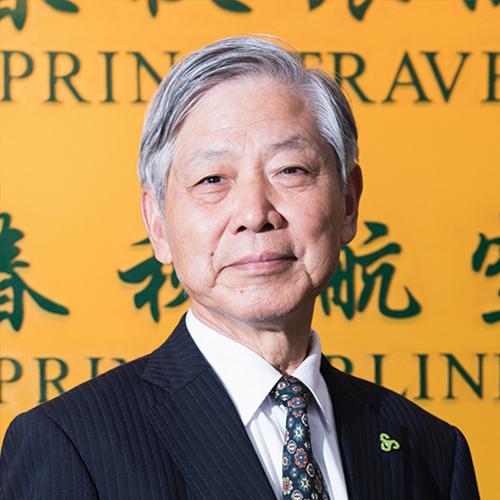 Wang Zhenghua, Spring Airlines