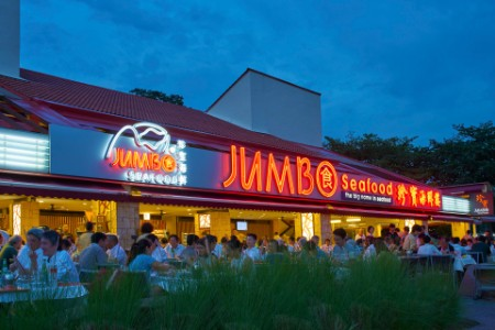 Jumbo restaurant at east coast seafood centre singapore