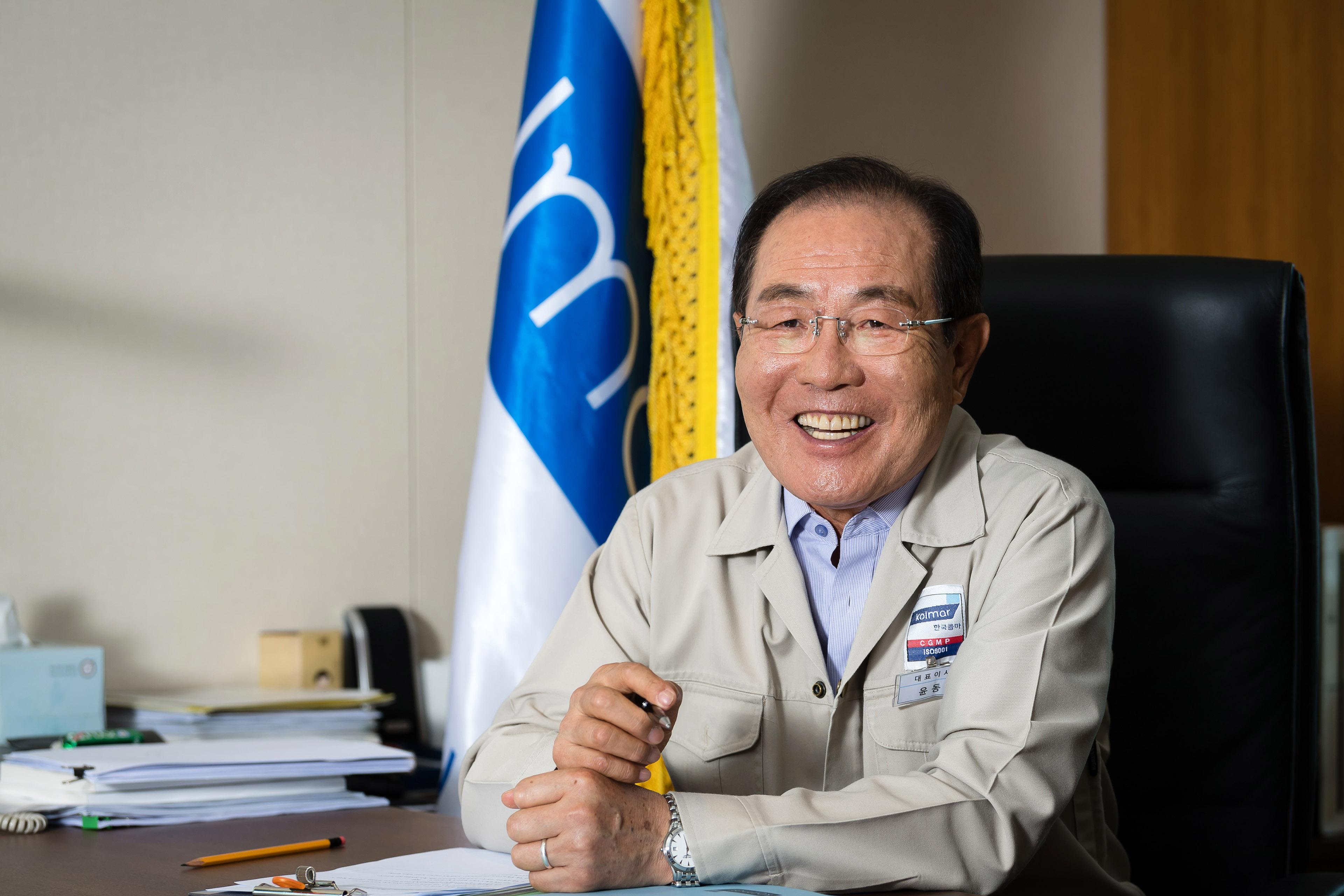 2019 Entrepreneur Dr. Dong-Han Yoon