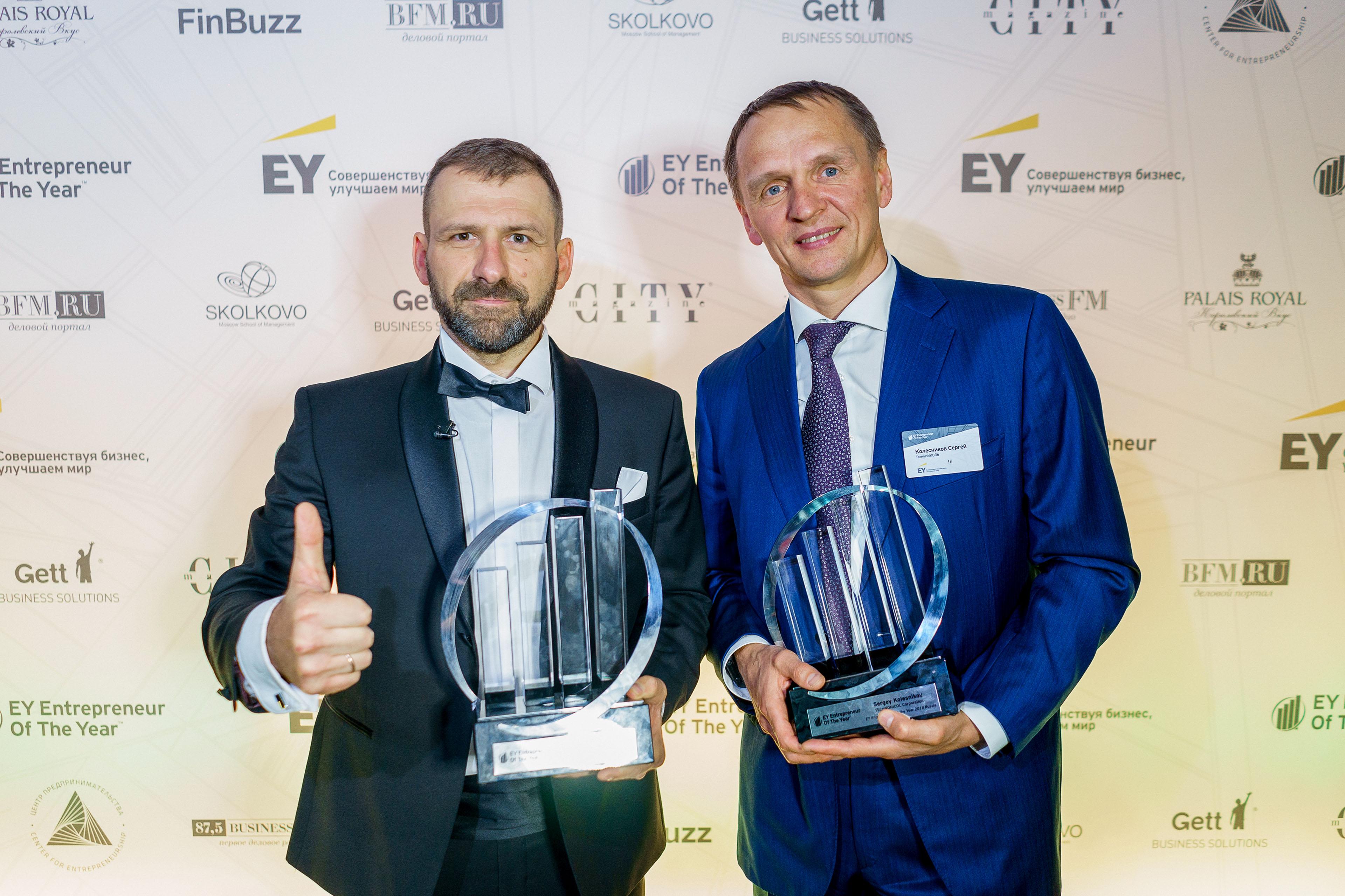 2019 Entrepreneur Igor Rybakov Sergey Kolesnikov