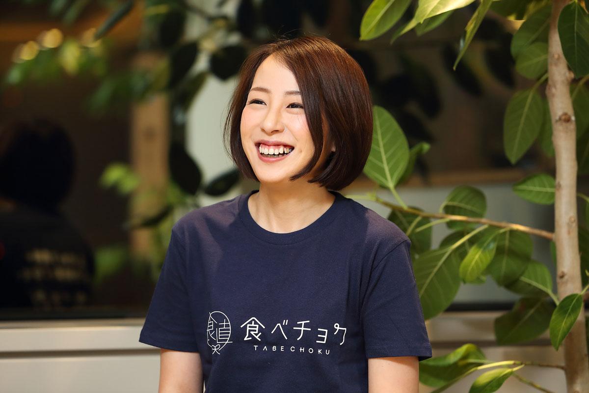 Photographic portrait of Rina Akimoto