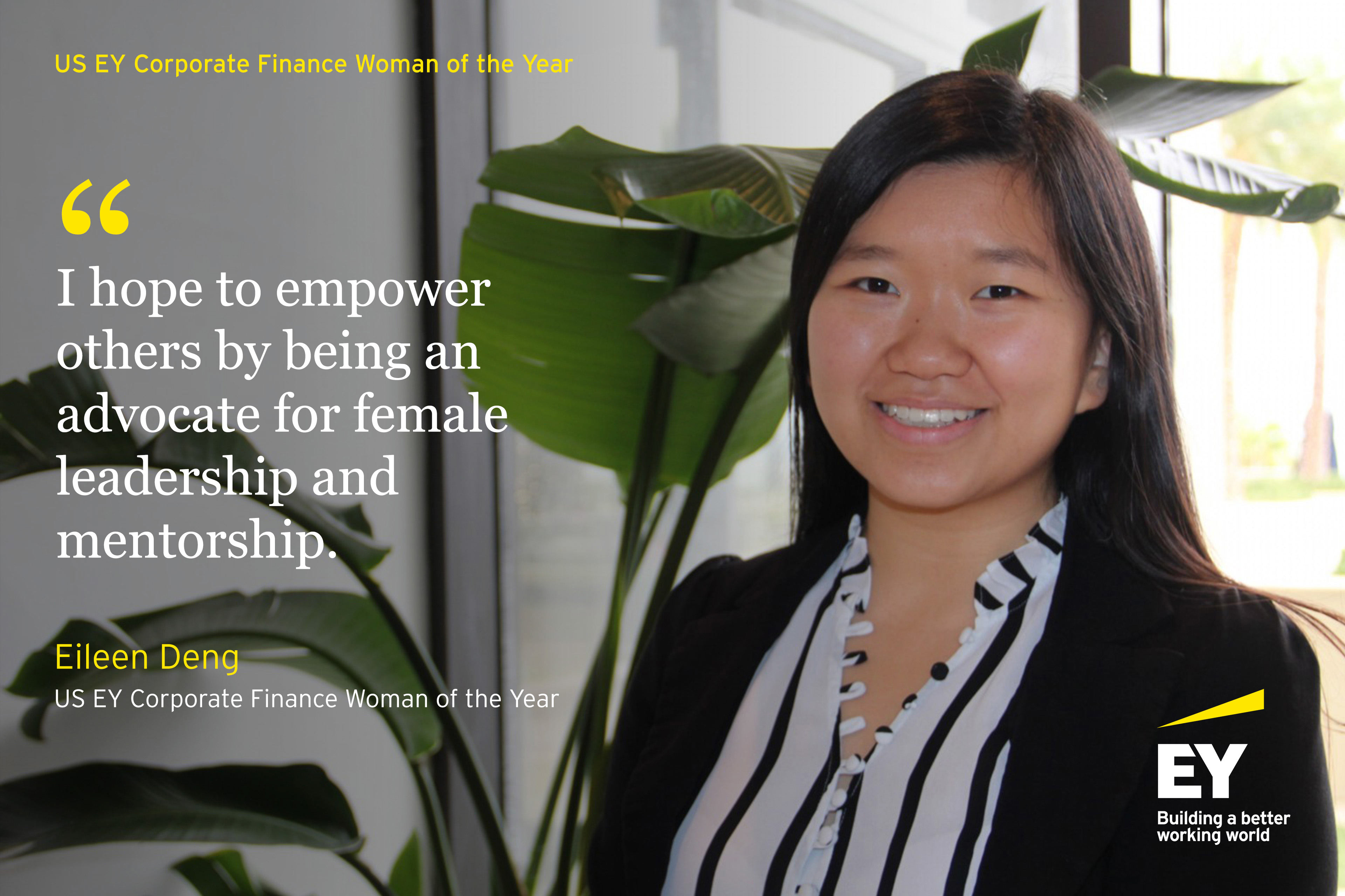 US EY Corporate Finance Woman of the Year - Eileen Deng