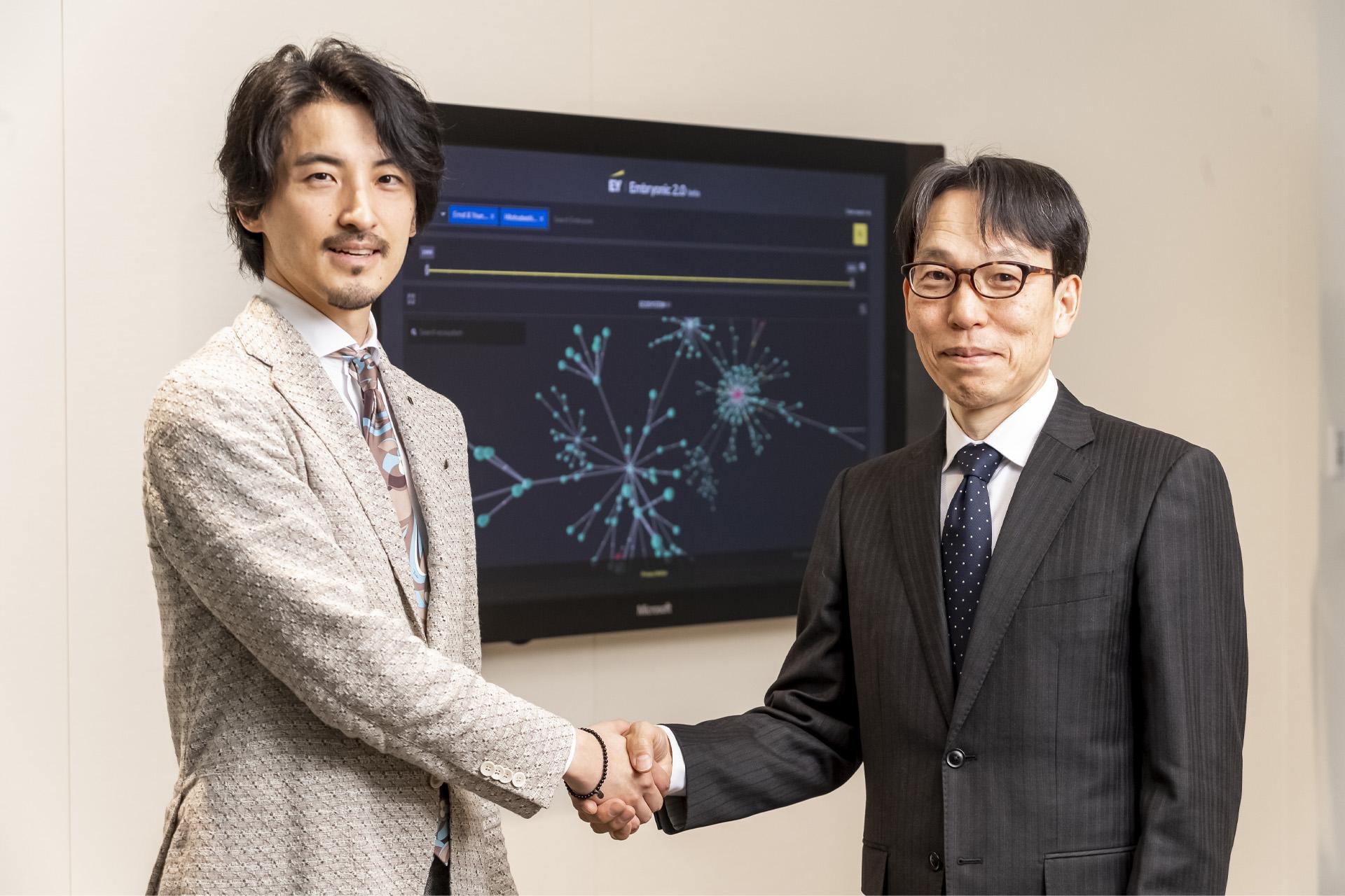 一橋大学イノベーション研究センターと連携し、将来エコシステムの理論研究を推進