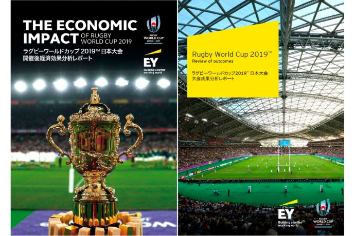 Rugby World Cup 2019(TM)  Release of Economic Impact Analysis Report of RWC 2019 and Review of Outcomes