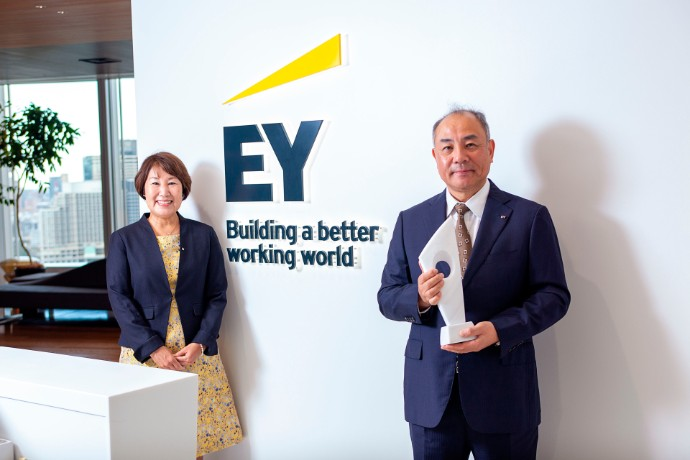 EY Japan takes British Business Award, organized by BCCJ, for second successive year—this time for D&I