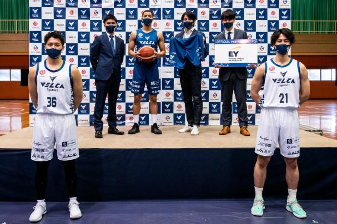 EY Japan、長崎ヴェルカとのパートナー契約締結 長崎での「スポーツ価値循環モデル」実現へ
