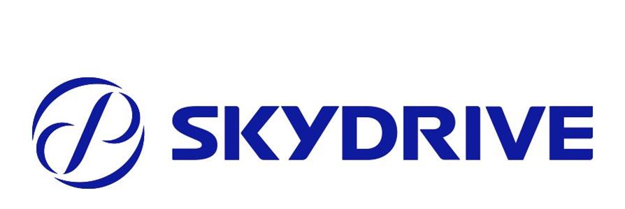 EYストラテジー・アンド・コンサルティング、(株)SkyDriveとの空飛ぶクルマ事業における戦略コンサルティング契約締結のお知らせ