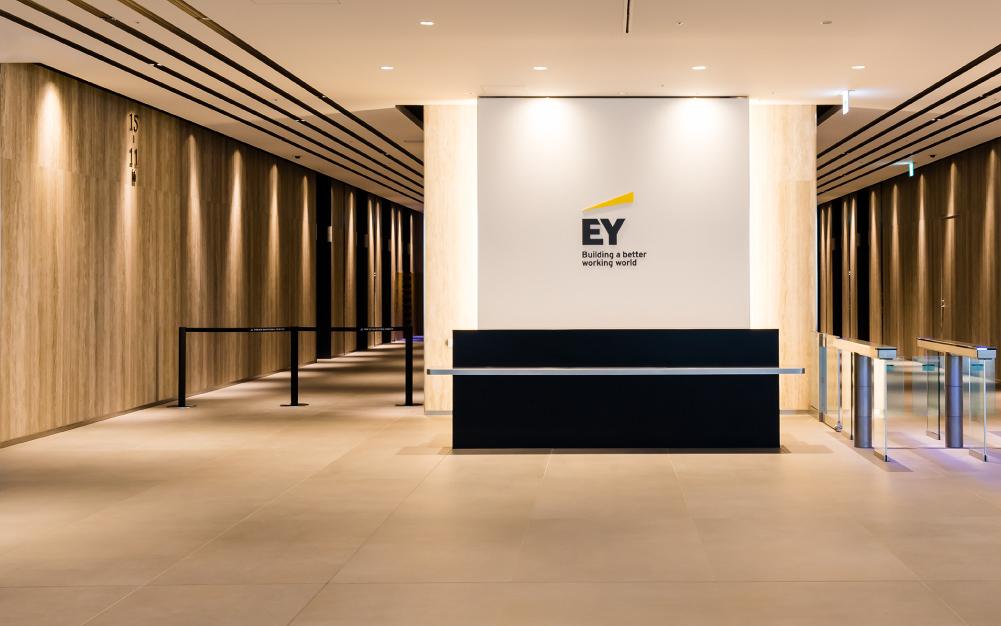 EY新日本有限責任監査法人 採用情報