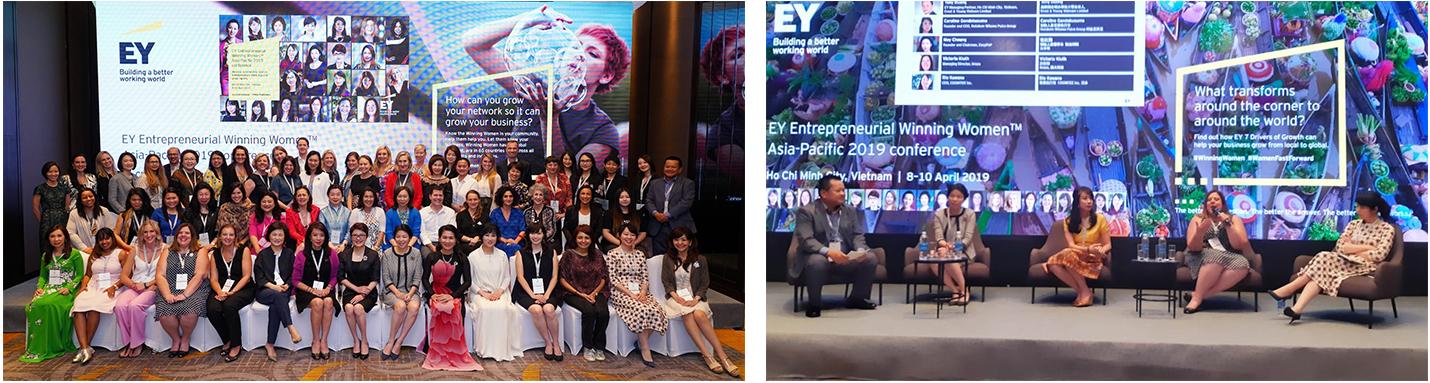 EY Entrepreneurial Winning Women™ アジアパシフィック会議