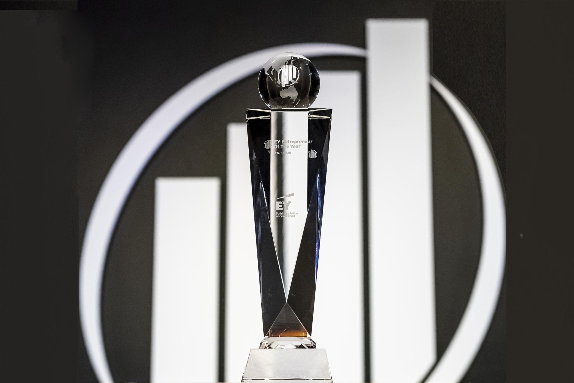 WEOY Award Fountain