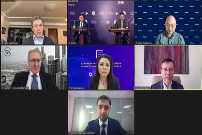 3 декабря в режиме онлайн состоялся ежегодный Алматинский инвестиционный форум