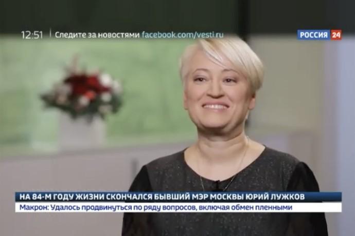 Евгения Ветер, партнер EY, в программе «Налоги»