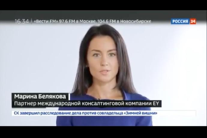 Интервью Марины Беляковой, Россия 24