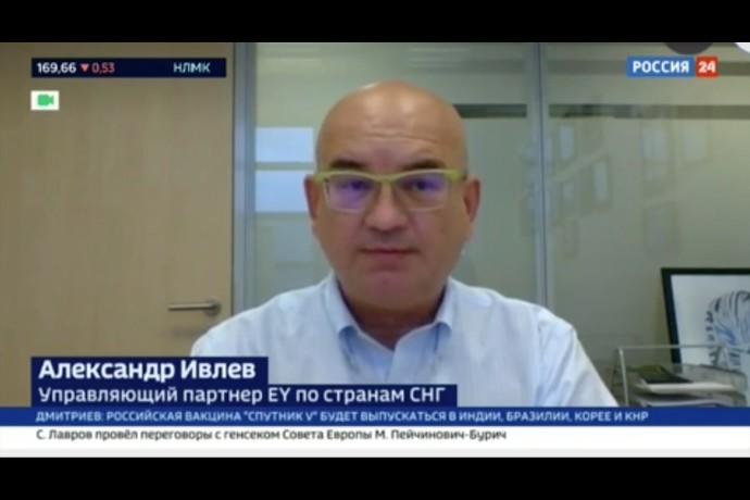 Интервью Александра Ивлева, Россия 24