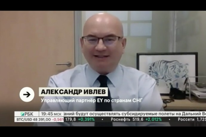 Интервью Александра Ивлева, телеканал РБК