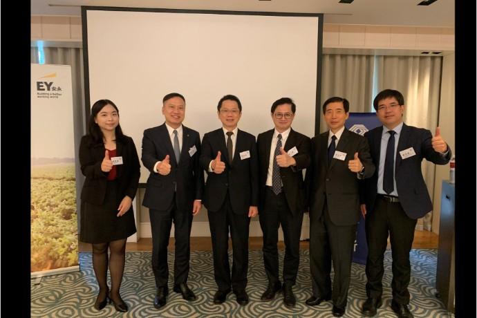 安永與證交所舉辦IPO新上市公司高峰會 鼓勵企業上市前完善評估規劃